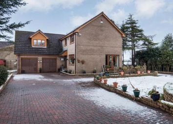 Thumbnail 4 bed detached house for sale in Lochend Road, Gartcosh, Glasgow, North Lanarkshire