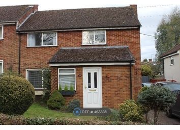 Thumbnail 2 bed end terrace house to rent in Park Crescent, Ascot