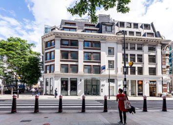 Thumbnail Office to let in 33 Sun Street, London