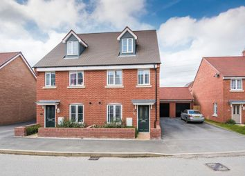Thumbnail 3 bed semi-detached house for sale in Millars Close, Main Street, Grendon Underwood, Aylesbury