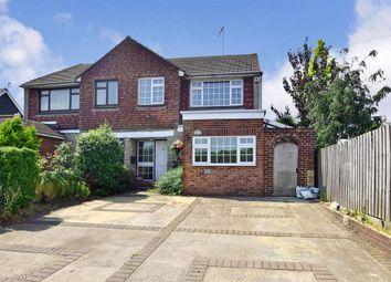 3 bed semi-detached house for sale in Castle Lane, Chalk, Gravesend, Kent DA12