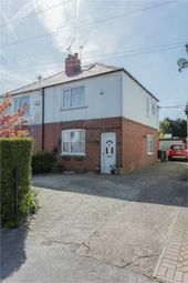 Thumbnail 3 bed semi-detached house for sale in Silvermoor Drive, Ravenfield, Rotherham, South Yorkshire