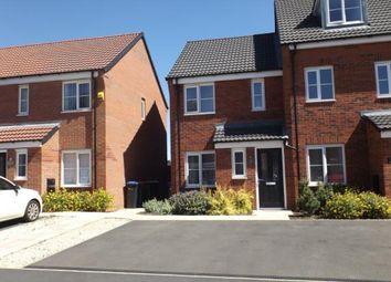 2 bed end terrace house for sale in Lightning Grove, Hucknall, Nottingham, Nottinghamshire NG15