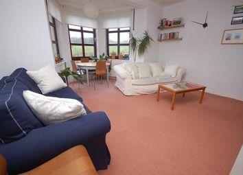 Thumbnail 2 bedroom flat to rent in Craigmillar Castle Avenue, Edinburgh