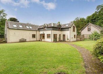 Thumbnail 4 bed detached house for sale in Blackwood Estate, Lesmahagow, Lanark, South Lanarkshire