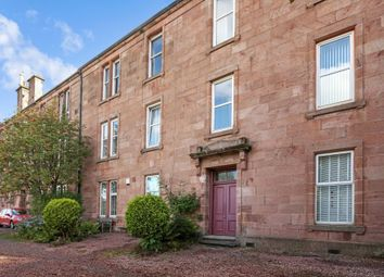 Thumbnail 2 bed flat for sale in 2/2 1 Creswell Terrace, Kylepark, Uddingston