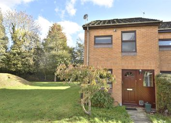 Thumbnail 1 bedroom end terrace house for sale in Skipton Way, Horley