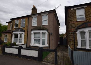 Thumbnail 2 bed semi-detached house for sale in Cotleigh Road, Romford