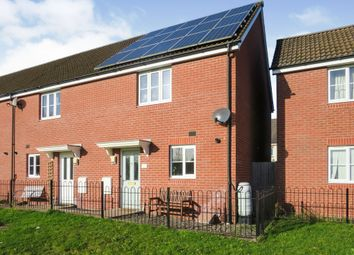 Thumbnail 2 bed end terrace house for sale in Park View, Hereford