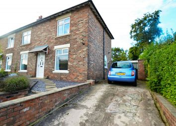 Thumbnail 3 bed semi-detached house to rent in Nicholson Avenue, Macclesfield, Cheshire