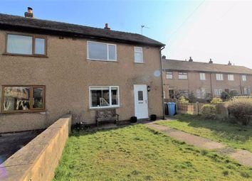 2 bed semi-detached house for sale in Calder Drive, Catterall, Preston PR3