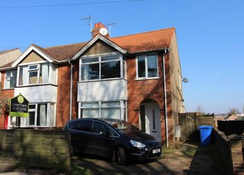 Thumbnail 1 bedroom flat to rent in Victoria Road, Oulton Broad, Lowestoft