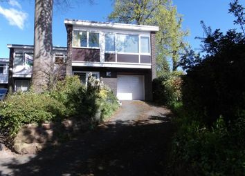 Thumbnail 2 bed end terrace house for sale in Plas Newton Lane, Chester, Cheshire