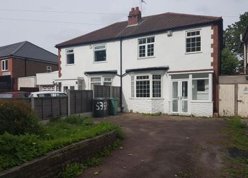 Thumbnail 3 bed semi-detached house to rent in Birmingham New Road, Lanesfield, Wolverhampton