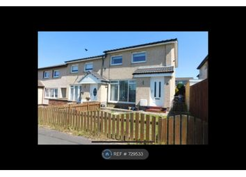 Thumbnail 2 bedroom end terrace house to rent in Wood View, Shotts