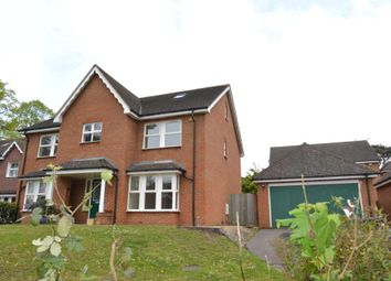 Thumbnail 7 bed detached house to rent in Quarry Gardens, Leatherhead