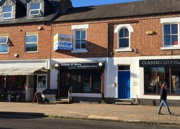 Thumbnail Retail premises to let in 24B High Street, Ruddington, Nottingham
