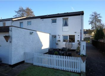 Thumbnail 3 bed end terrace house for sale in Trinity Way, Keswick