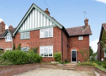 Thumbnail 3 bed end terrace house for sale in Northcourt Road, Abingdon