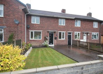 Thumbnail 2 bed terraced house to rent in Dallimore Road, Ilkeston