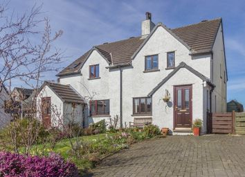 Thumbnail 3 bedroom semi-detached house for sale in Ash Meadow, Kendal