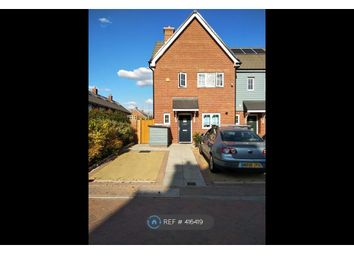 Thumbnail 3 bed end terrace house to rent in Twist Way, Slough