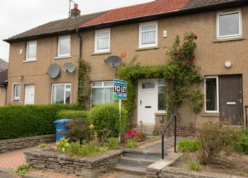 Thumbnail 2 bed terraced house to rent in Kemnay Gardens, Dundee