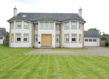 Thumbnail 5 bedroom detached house for sale in Holmwood Park, Crossford, Carluke