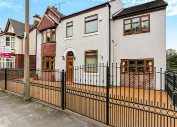 Thumbnail 5 bed detached house for sale in Church Street, Mexborough