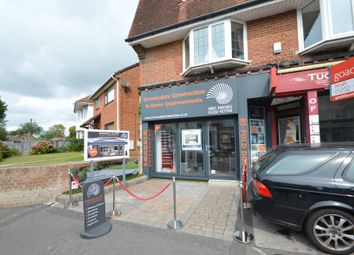 Thumbnail Retail premises to let in 127 Tuckton Road, Bournemouth