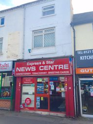 Thumbnail Retail premises for sale in Carters Green, West Bromwich