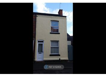 Thumbnail 2 bed end terrace house to rent in Bridge Street, Long Eaton, Nottingham