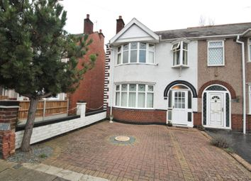 3 bed end terrace house for sale in Wyver Crescent, Coventry CV2