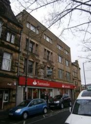 Thumbnail Office to let in 6-12 Cooke Street, Town Hall Square, Keighley