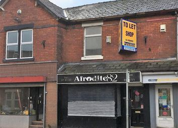 Thumbnail Retail premises to let in 82 Hough Lane, Leyland