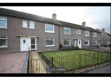 Thumbnail 2 bed terraced house to rent in Hamilton Road, Falkirk