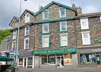 Thumbnail Retail premises for sale in 3 Lake Road, Lake Road, Ambleside, Cumbria