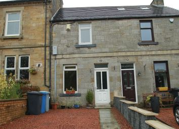 Thumbnail 2 bedroom terraced house for sale in Carstairs Road, Carstairs, Lanark