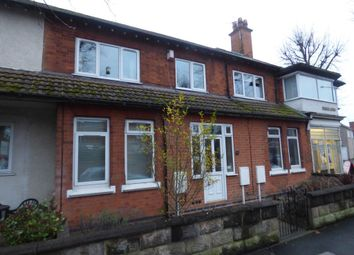 Thumbnail 2 bed flat to rent in Wilsthorpe Road, Long Eaton, Nottingham