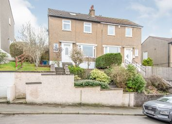 Thumbnail 2 bedroom semi-detached house for sale in Farne Drive, Simshill, Glasgow