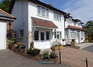Thumbnail 2 bed semi-detached house to rent in Church Lane, Neston