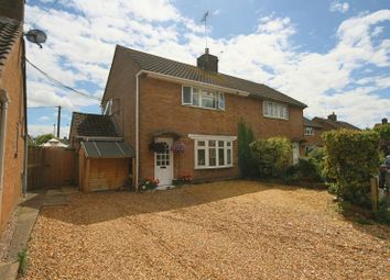 Thumbnail 3 bed semi-detached house for sale in Bramall Close, Seighford, Stafford