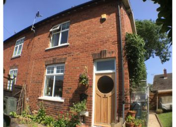 Thumbnail 2 bed end terrace house for sale in Ulleskelf, Tadcaster