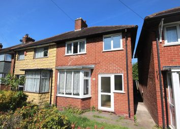 Thumbnail 3 bedroom semi-detached house to rent in Bosworth Road, Birmingham