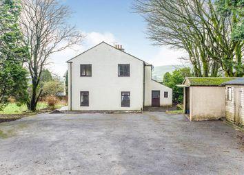 Thumbnail 4 bed semi-detached house for sale in Longridge Lane, Dove Holes, Buxton