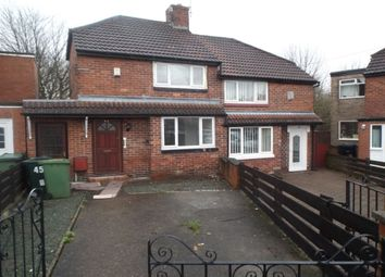 Thumbnail 2 bed semi-detached house to rent in Alwinton Gardens, Gateshead