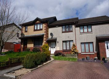 Thumbnail 2 bed terraced house for sale in Lansdowne Drive, Cumbernauld, Glasgow