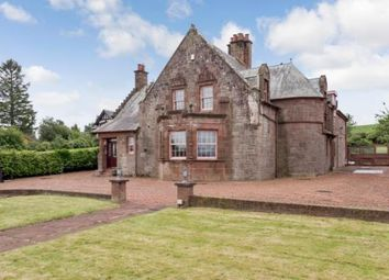 Thumbnail 5 bed detached house for sale in Croftamie, Croftamie, Stirlingshire