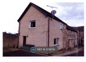 Thumbnail 1 bedroom end terrace house to rent in Primrose Court, Tillicoultry