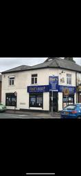 Thumbnail Restaurant/cafe for sale in Yardley Green Road, Bordesley Green